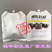 特殊共挤膜3KG纯白牛初乳吸嘴袋生产定制骨架盒4L犊牛奶水初乳包装袋