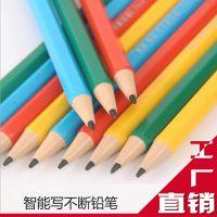 厂方直销要你挺写不断自动铅笔儿童礼品文具套装智能免削免按地摊新产品