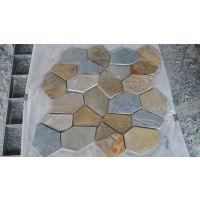 恒瑞石材供应板岩黄色 板岩文化石 黄色碎拼石