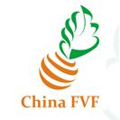 2017中国(北京)国际果蔬展览会暨研讨会 ChinaFVF 2017