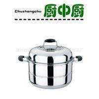 不锈钢单层蒸王锅多用蒸锅加层蒸锅