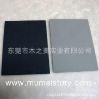 海绵砂纸 木之美砂纸片  可来样定制异形砂纸 可自由定制 批发商