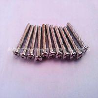超低价格销售不锈钢圆头十字螺丝,圆机螺丝,不锈钢盘头十字螺丝