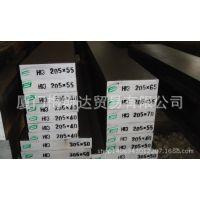 批发供应进口MH51圆钢 MH51韧性高速钢 各种规格齐全