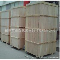 |东莞专业制作免检出口木箱|石龙销售熏蒸胶合木箱