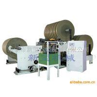 东莞厂家供应牛皮纸沙管纸标签纸中型分条机