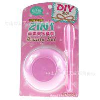 正品拉美拉DIY面膜美容套装2in1 天然橡胶多用途套碗美妆工具3334