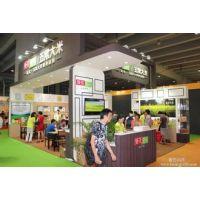 2015北京食品展览会