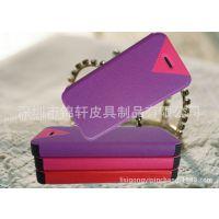 精选优质十字纹皮革制造iphone6、赋予优雅奢华设计iphone5保护套