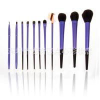 热卖美妆工具套装化妆刷套装高档11支刷包 拉链包 紫色出口欧美