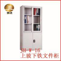 【广州锦汉】玻璃窗铁文件柜 密码文件柜 玻璃移门柜 玻璃开门柜