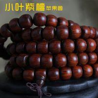 热卖产品 精品小叶紫檀佛珠手串 0.6-0.8cm*108颗苹果圆-自然轩