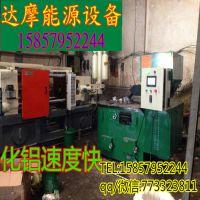 供应生物颗粒熔铝炉,保温节能炉,化铝熔 压铸反射炉