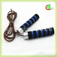 CB115B-1 啡色真皮跳绳  非计算跳绳  减肥健身运动跳绳