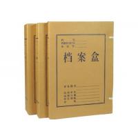 漳州档案盒印刷_福建档案袋印刷_莆田大号信封定制