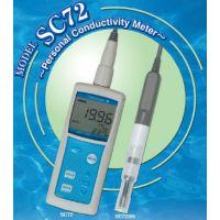 供应SC72SN-11-AA