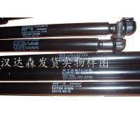 德国STABILUS空气支撑杆、空气弹簧4834DY/4836DO/084018/4933DW/13