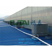 福泰机械设备厂环保空调维护保养