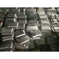 华耀直销胶囊片剂包装热带铝 高密封铝塑铝包装膜 药用包装热带铝