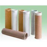 工业专用布袋针刺毡耐高温除尘布袋 河北沧州星辉环保设备有限公司供应