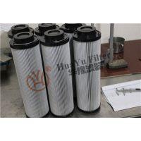 河南华豫供应4201062001 35MY耦合器滤芯_质量保证