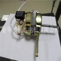 家用电风扇电机220v马达6614感应电机16寸家用风扇电机圆壳台地扇