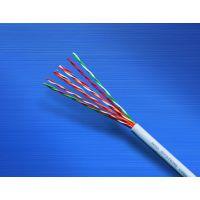 讯道电线电缆广州分公司 供应网络线 弱电安防线缆 大对数 光纤