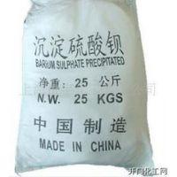 中国蓄电池专用硫酸钡,广东东莞沉淀硫酸钡销售点,优质精制硫酸钡,现货直销,诚信为本