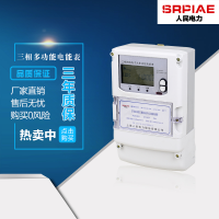 DTSD全功能电能表 DSSD三相多功能电能表 三相时段表 上海人民电表