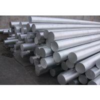 1A95铝板 1A95铝棒 1A95铝卷 1A95铝带