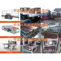 海南玻璃清洗机、玻璃清洗机厂家、玻璃清洗机图片(多图)