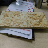 供应木塑板打印机 2513 平板打印机 润彩制造
