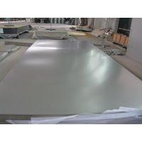 供应BT1-00钛合金板,原厂出售BT1-00钛合金板,BT1-00钛合金棒价格实惠