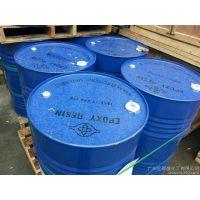 无锡南辉公司销售南京市南亚环氧树脂,南亚128环氧树脂