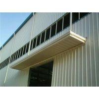 宏冶钢构标准制作安装(在线咨询江门钢结构厂房|钢结构厂房图集