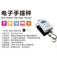 供应EKS物料称0408SV 迷你电子手提秤 便携式电子称重挂钩秤 克秤 厨房秤