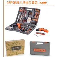 西安工具礼品套装 西安活动礼品工具 西安家用工具箱礼品
