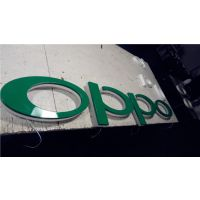oppo背发光字背景墙:20mm水晶底板 时尚高档