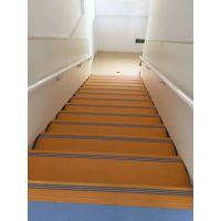 供应pvc整体楼梯踏步防滑台阶踏步