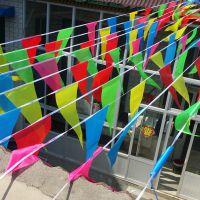 三角形串旗厂家开业庆典婚庆生日派对节日旗帜装饰涤纶布五色串旗定制批发