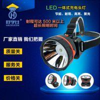 好学仕厂家批发自带充电LED强光头灯户外远射探照夜钓矿灯惊爆价