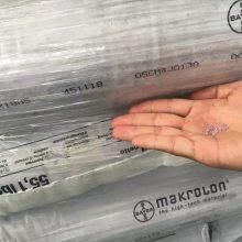 Makrolon聚碳酸酯Rx1805,医疗级PC德国拜耳RX1805