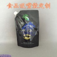 厂家专业定制1000ML自立吸嘴袋 彩印饮料果汁复合袋 底风琴袋
