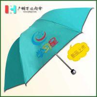 【雨伞厂】定做学习星文具广告伞_文具厂太阳伞_文具宣传雨伞