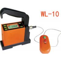 数字式电子水平仪价格 WL10