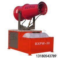 利信除尘雾炮机 自动环保降尘喷雾机 风送式雾炮机