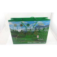 厂家定做品牌服装礼品纸袋 印刷购物房产月饼茶叶手提牛皮纸袋