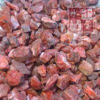 南红 原石碎石批发 供应纯天然南红原石(无打磨)