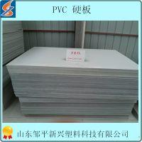 厂家供应优质环保设备用 聚氯乙烯板材