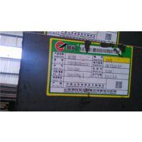 Q345EH热轧型钢现货